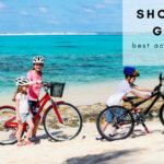 Shopping Guide: best accessories for bikes